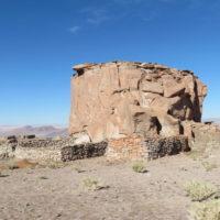 Sitio Histórico Estancia Peñas Chicas